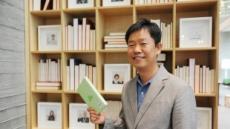 """오승환 네이버 문화재단 대표 """"인터넷이 못다하는 꿈, 그래서 도서관 짓습니다"""""""