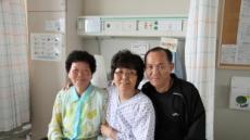 17년전 나눈 신장기증…아내 생명으로 돌아왔죠