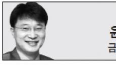 <현장칼럼>방향타 고장난 우리금융 민영화
