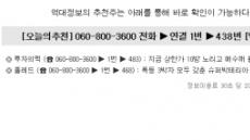 4만원대 적정가치 불구, 천원대 M&A 극비세력주!