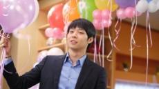 '로맨틱남' 유천, 시청률 견인할까?