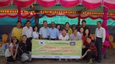 예탁원, KSD 나눔재단 캄보디아서 봉사활동