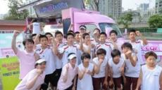 배스킨라빈스, 어린이 축구 페스티벌서 아이스크림 파티