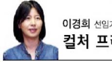 <이경희 선임기자의 컬처 프리즘>국내 첫 대중음악 전문공연장…오감만족 K팝 聖地 꿈꾼다