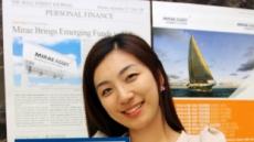 미래에셋퇴직연금연구소, 국내 유일 은퇴연금 월간지 개편 발행