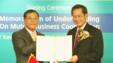 하나금융, 인도네시아 최대 민간은행과 포괄적 업무제휴
