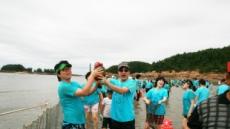 수협은행, 씨 스테이(Sea Stay)ㆍ씨 캠프 (Sea Camp) 참가자 모집