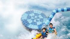 <워터파크>알펜시아 오션700,해발 700m에서 즐기는 동해안 파도