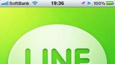 NHN 카카오톡 닮은꼴 '라인' 日 출시...국내는 7월 출시