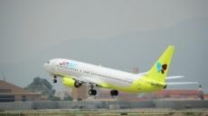진에어, 국내 저가항공사 최초 중국 본토 정기 취항