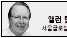 <경제광장>자동차 공회전 줄이기, 나와 상관 없는 일?
