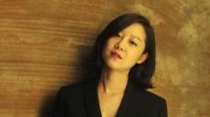 '최사' 공효진, 가장 좋아했던 대사는?