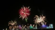 '제 8회 포항국제불빛축제', 여름 휴가지로 눈길