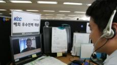 해외인재는 화상면접으로…KCC의 글로벌 전략