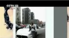 적십자회 대표 사칭 中 '된장녀'에 네티즌 '부글'
