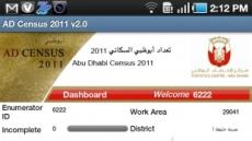 '갤럭시탭10.1', UAE 인구조사용으로 5000여대 공급