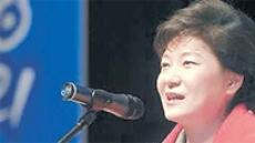 '강원도의 꿈' 외치던 박근혜…평창으로 달려간 까닭은?