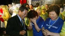 가시밭길 10년 '2003 프라하에서 2011 더반까지'