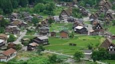 <쉼-여행>세계유산으로 지정된 시라카와고 마을