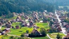 가파른 삼각꼴 초가지붕…전통 갓쇼즈쿠리 부락…마을전체가 세계유산