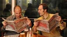 (사진)해킹 파문 英신문 결국 폐간