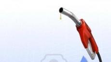 2배 오른 기름값…2배 절약하는 '油테크'