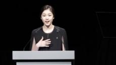 김연아, 동계올림픽 유치 축하 아이스쇼 판 커진다.