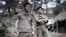 한국영화계 '상도의' 바로잡는다
