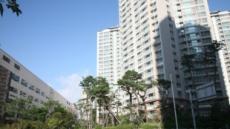 한 아파트 두 시세…소형·대형 희비교차