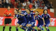 일본, 여자월드컵 아시아 최초 우승