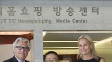 <포토>자미에슨사 마고리스 회장, 신헌 롯데홈쇼핑 대표 예방