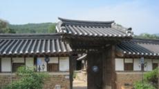 ADT캡스 한국 전통가옥 운조루에 무료 보안서비스 제공
