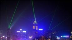 성수기 여름휴가, 홍콩여행 저렴하게 가는 방법은?