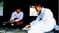 '남산골 우리종가 이야기' 이간 선생편 23~24일 진행