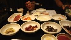 [WORLD FEATURE]한국인은 모르는 중국 내 한식당의 비밀