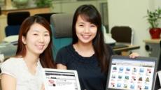 KT, 기업 솔루션 장터 오픈
