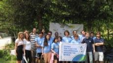 [WORLD FEATUER]문화체험과 여행을 동시에 세르비아 워크캠프