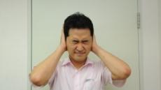 이어폰으로 나빠진 청력...심하면 회복 어려워