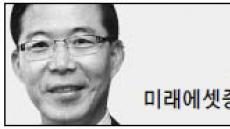 <헤럴드포럼>저금리·저성장 시대의 자산관리