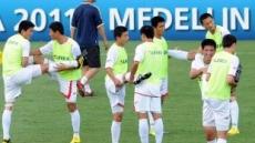 U20월드컵팀 16강 상대는 스페인