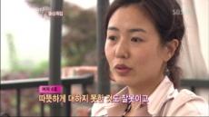 '짝' 女4호, 바람직한 어장관리녀, 왜?