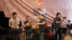 10년만에 부활하는 울진 재즈 페스티벌