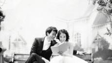 이천희·전혜진 부부, 결혼 4개월만에 득녀