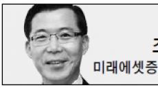 <헤럴드포럼> 일본과 한국 은퇴자의 생활