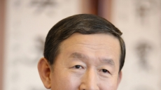 GS, 수해복구 성금으로 30억원 기탁