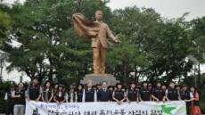 """<포토뉴스>롯데百 """"안중근 의사 얼 기려요"""""""