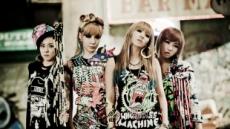2NE1, 빌보드 월드앨범 차트 4위 진입