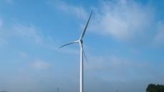 STX, 2MW급 풍력발전 설비 개발
