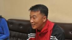 <피플-이사람> 사비 털어 전의경들에게 권투 지도하는 김성대 마포경찰서 경장