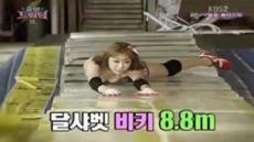 """'출발 드림팀' 선정성 논란...""""일요일 아침부터..."""""""
